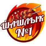 Shashlik N1